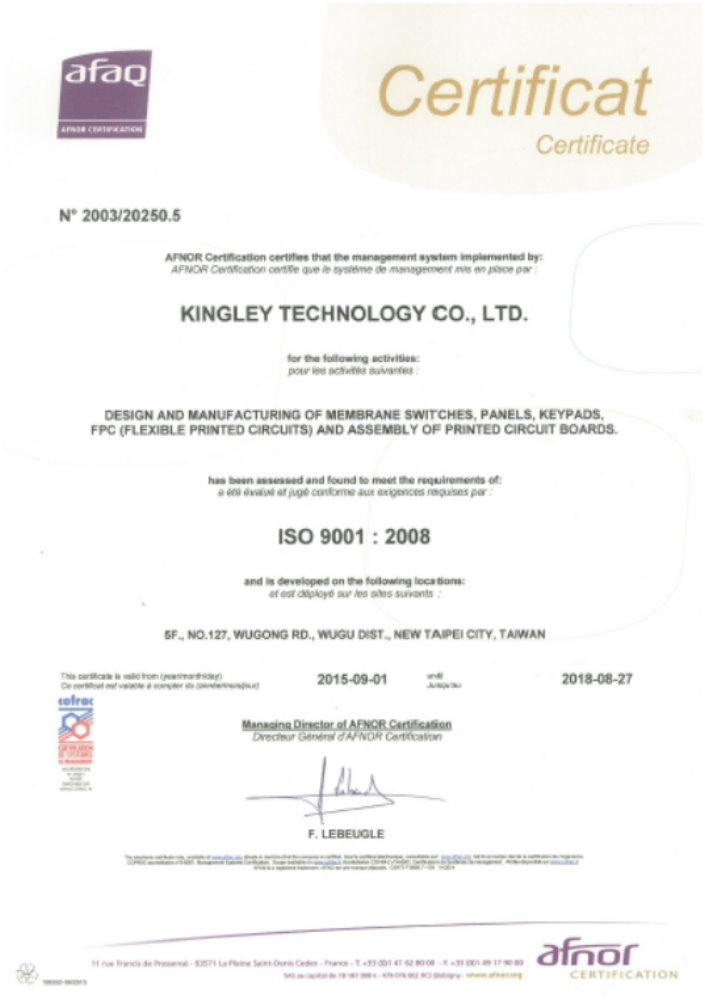 ISO 9001 Certificate-Membrane Switch Manufacturer From Taiwan of Kingley Tech